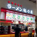 「魁力屋 mozoワンダーシティ店」の特製醤油ラーメン  @西区上小田井