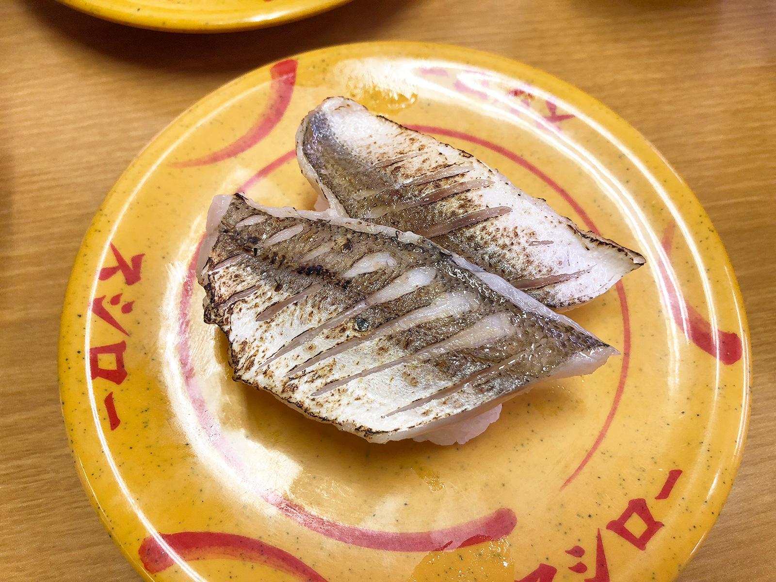 「スシロー清須古城店」のさんまのペペロン風まぜそばとお寿司いろいろ @西枇杷島