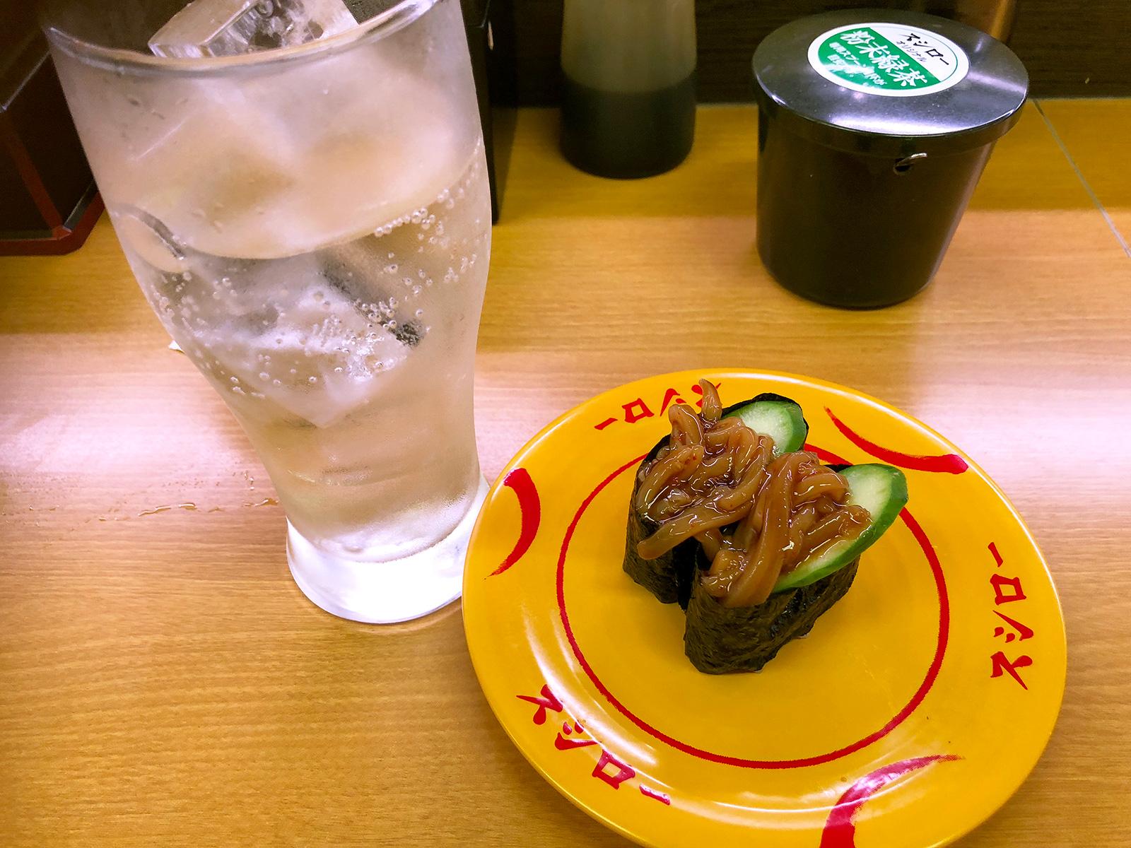 「スシロー清須古城店」のレモンサワーとあおりいか醤油麹漬けとお寿司いろいろ @西枇杷島