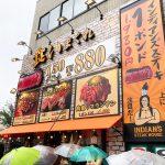 「ステーキハウス インディアンズ 東片端店」のステーキ丼 @東区東片端