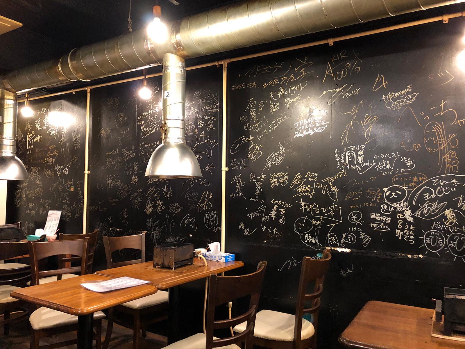 サインの壁