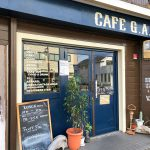 「CAFE G.A.」のチキンの中華テリヤキソースランチ @名古屋市中川区五女子