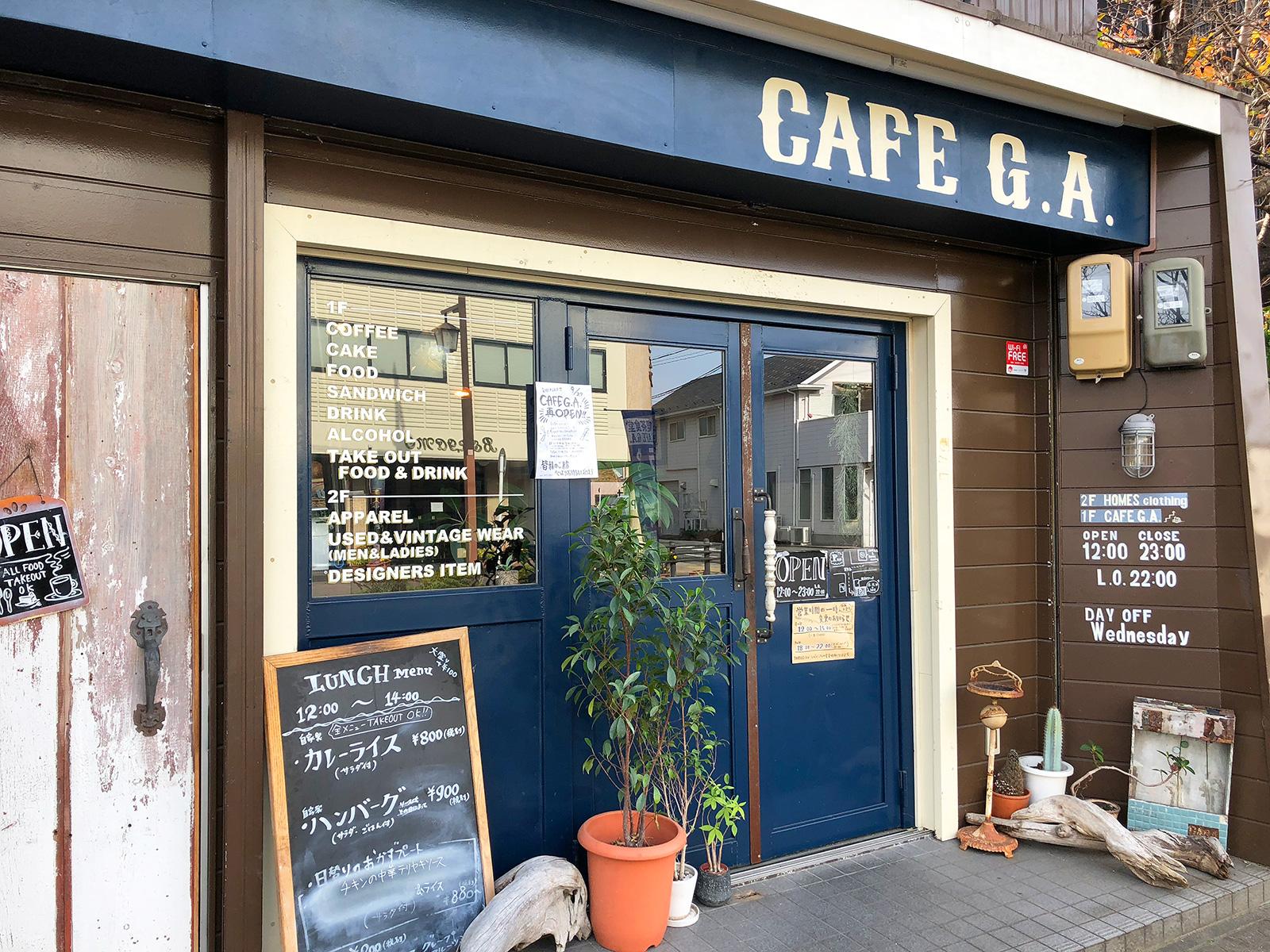 「CAFE G.A.」のチキンの中華テリヤキソースランチ @中川区五女子