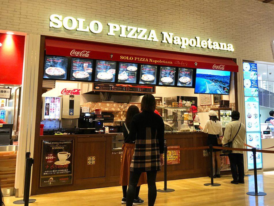「ソロピッツァ ナポレターナ ダ ドン アドルフォ mozo店」のマルゲリータ ディエタ @西区上小田井
