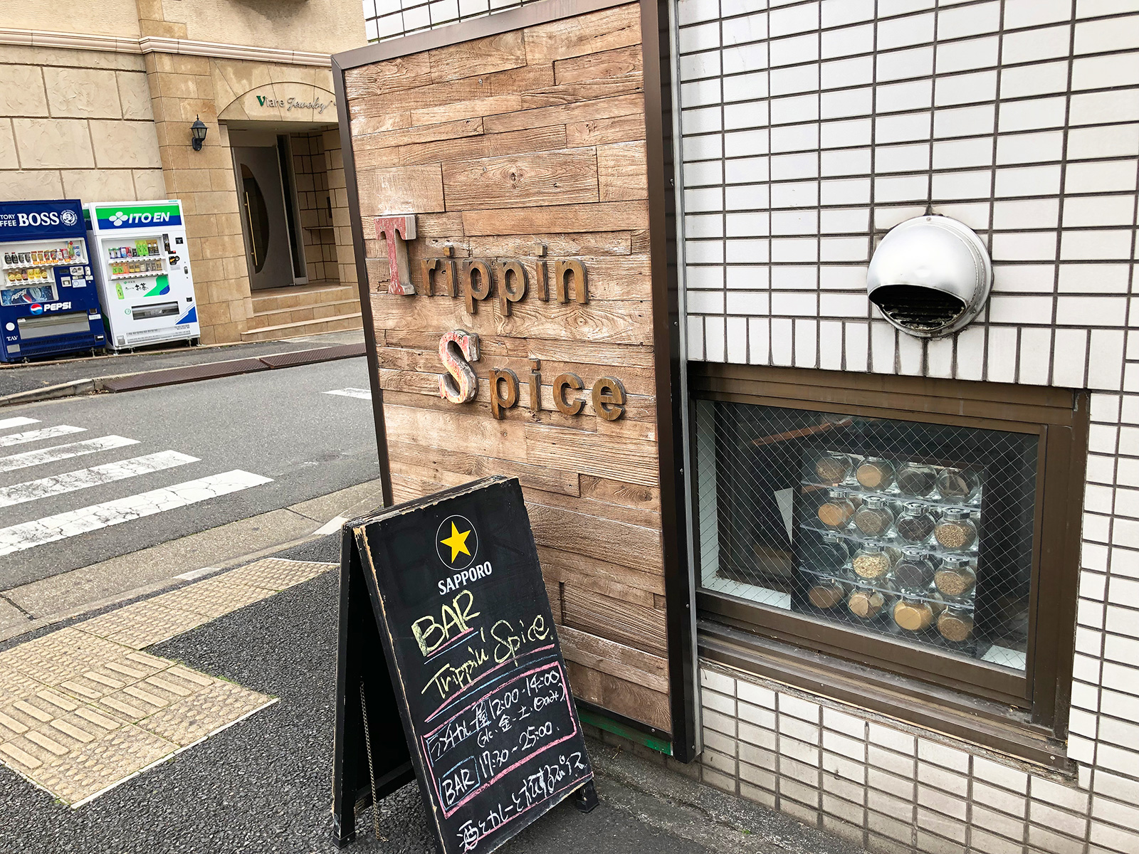 「Trippin Spice」の合いがけカレー @東区東片端