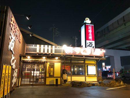 「道とん堀 名岐店」の広島焼きとか @清須市春日