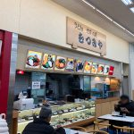 「むつみや」のラーメンと五目ご飯のランチ @清須市下小田井