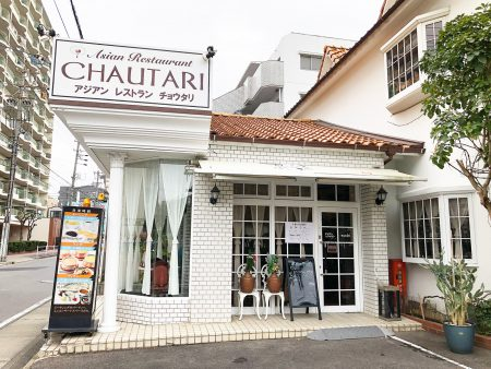 「アジアンレストラン チョウタリ」のマトンカレー @北区上飯田