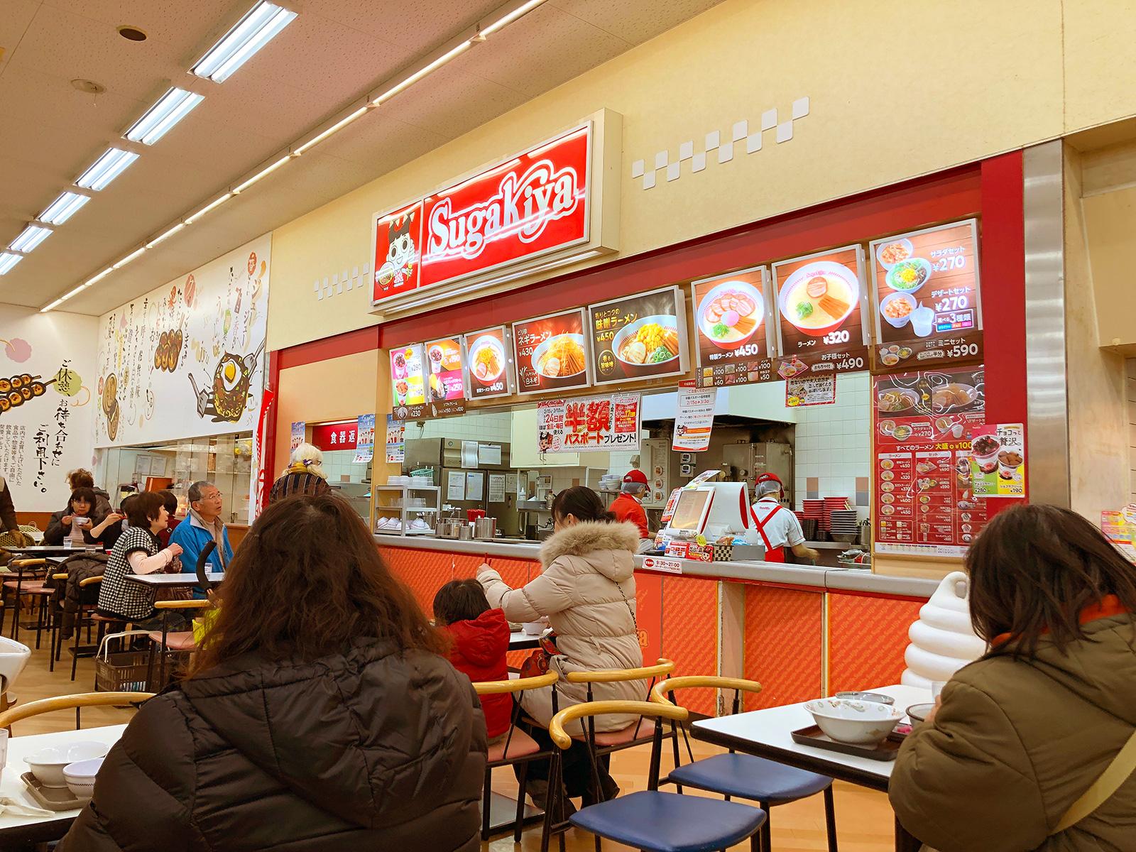 「スガキヤ西枇杷島フランテ店」のピリ辛ネギラーメンとほうじ茶ゼリー @清須市下小田井