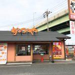 「かつや 名岐バイパス春日店」の麻婆チキンカツ定食 @清須市春日