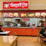 「スガキヤ西枇杷島フランテ店」のラーメン全のせトッピング @清須市下小田井