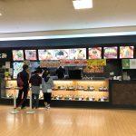 「ほなみ ヨシヅヤ清洲店 」の台湾丼 @清須市清洲