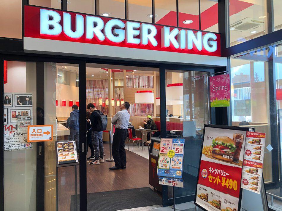 「BURGER KING イオンタウン千種店」のオニオンリング&チーズワッパーセット @千種区千早