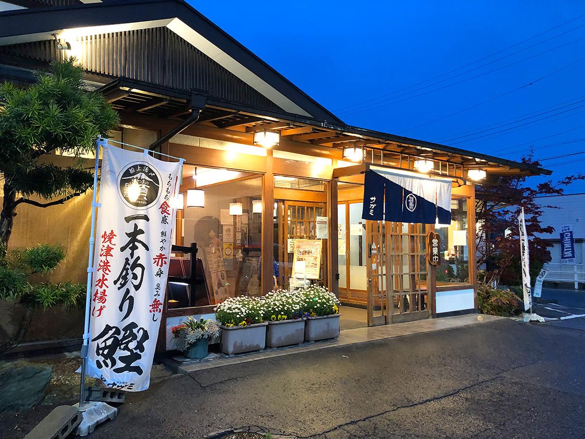 「和食麺処サガミ新川店」のたっぷり野菜のちゃんぽんうどん @清須市星の宮