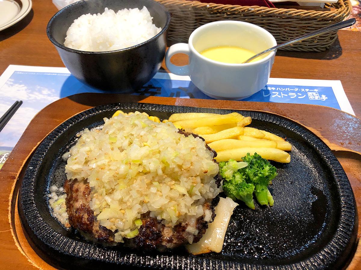 「あみやき亭レストラン 小田井店」のネギ塩タンハンバーグセット @西区中小田井