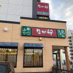 「なか卯 R22康生通店」の朝そば唐あげセット @西区康生通