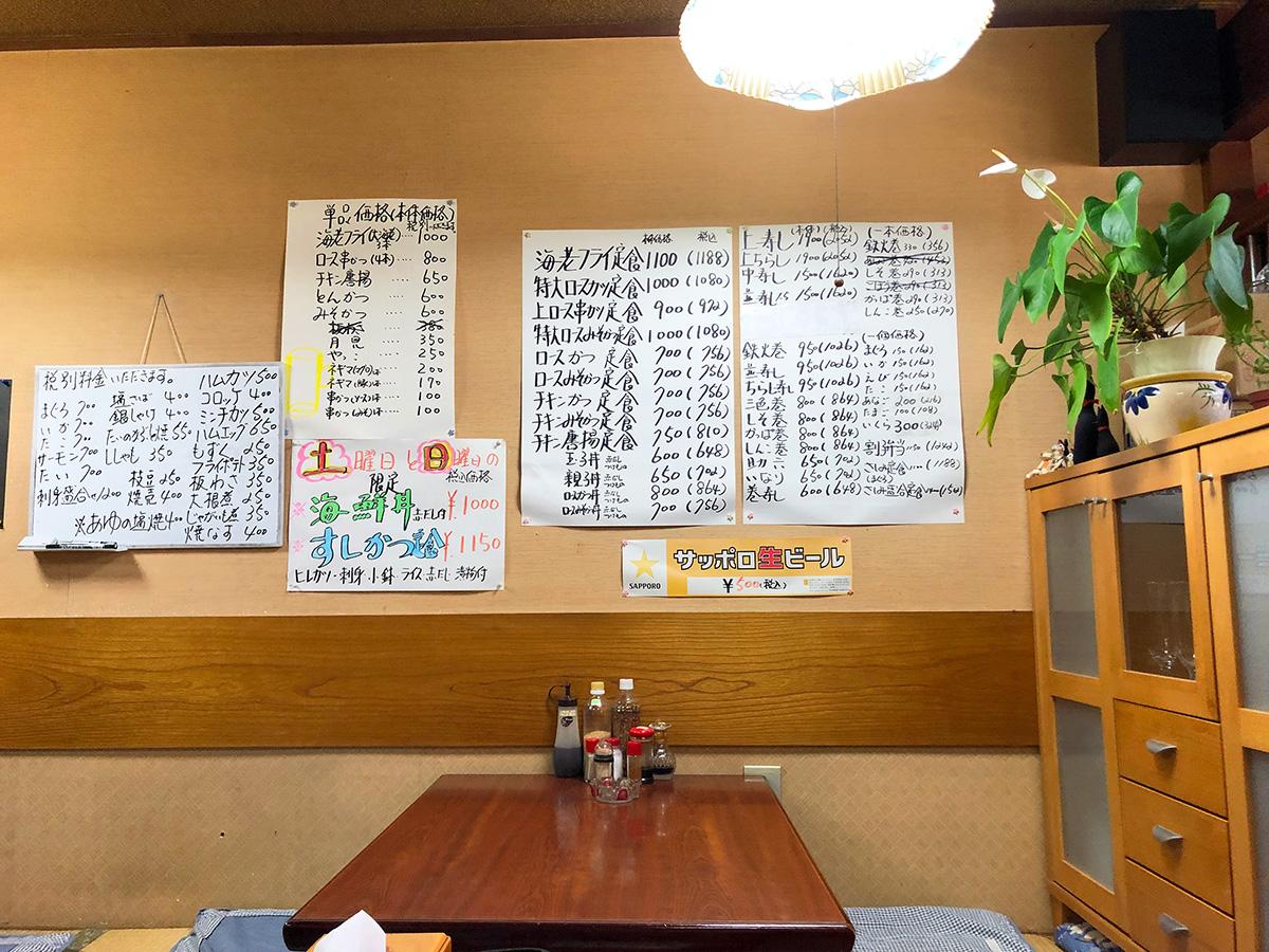 「すしかつ」の海鮮丼 @清須市西批杷島