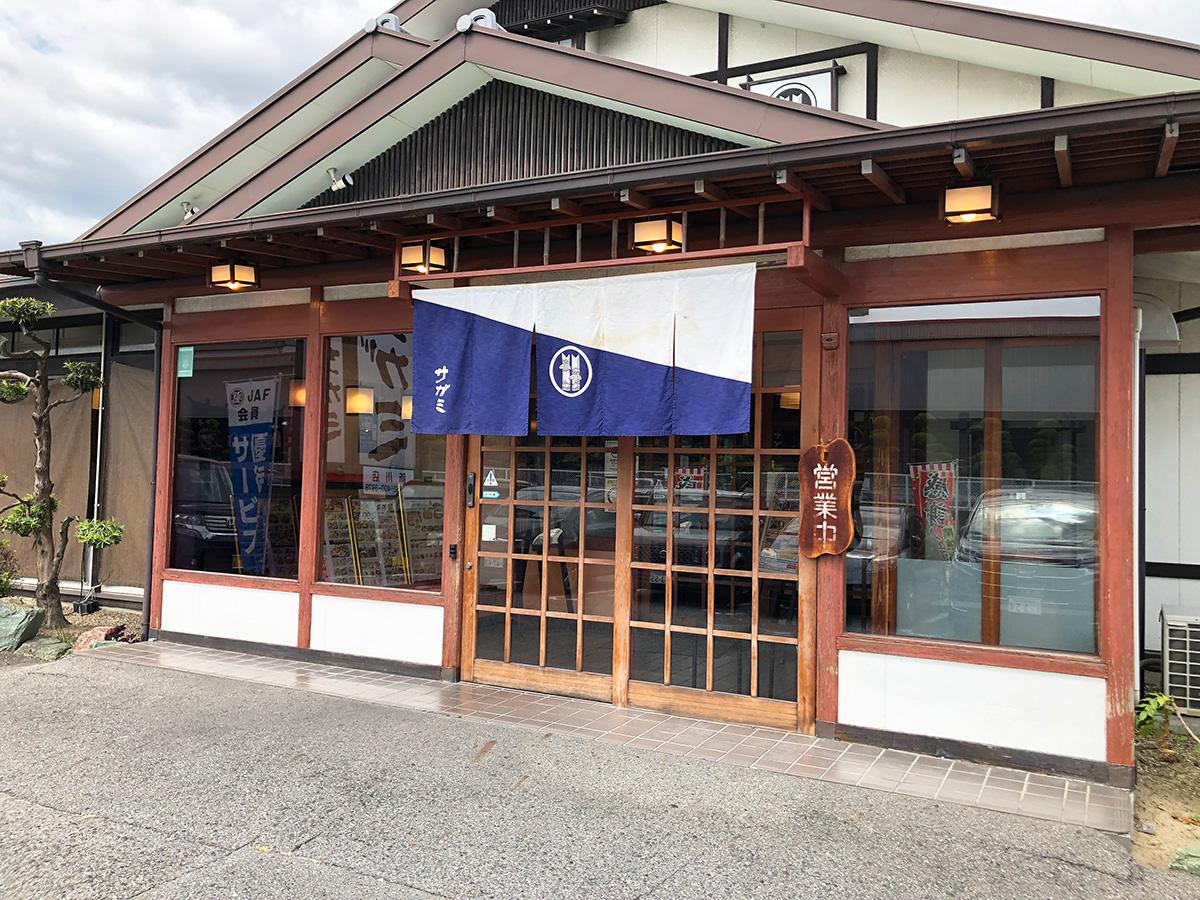 「和食麺処サガミ新川店」のごろごろトマトの肉ねぎそば @清須市星の宮