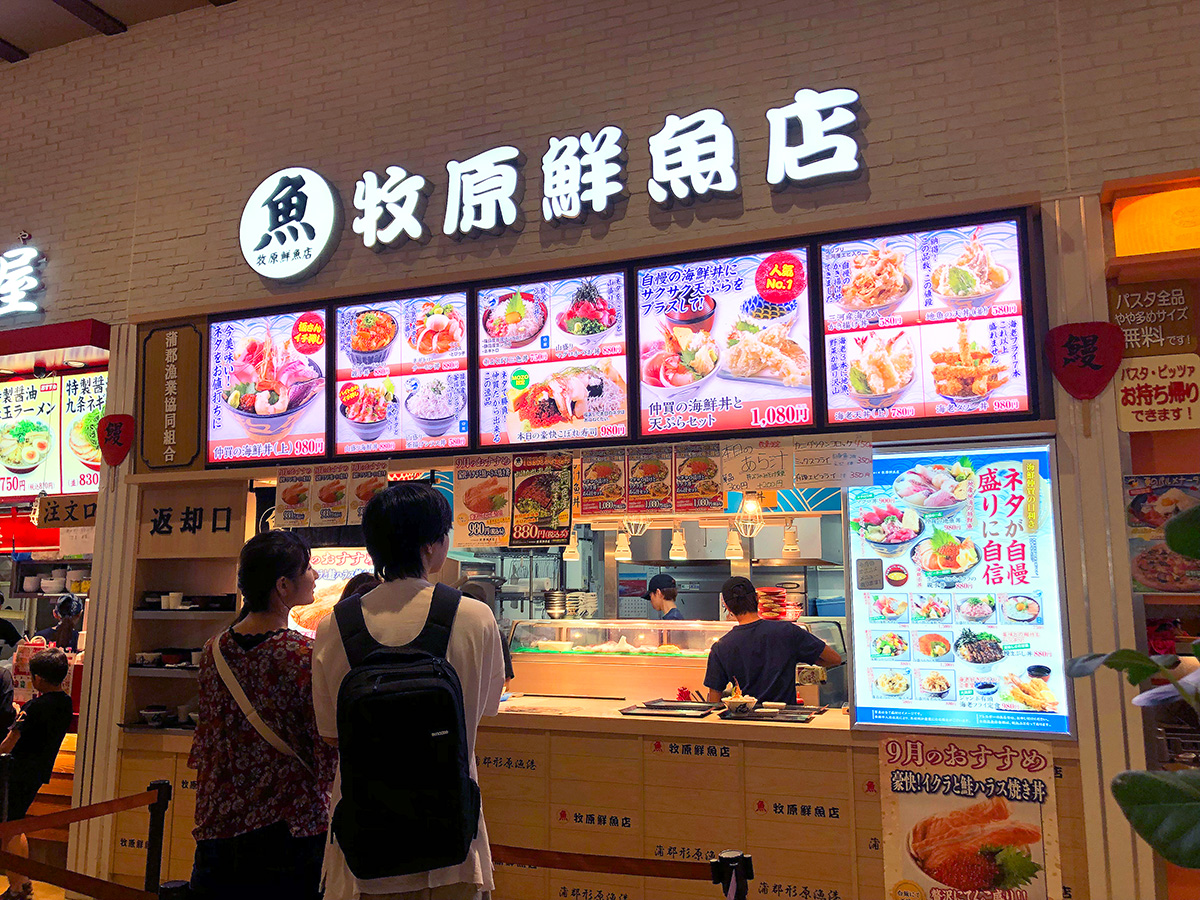 「牧原鮮魚店 mozoワンダーシティ店」の地魚の天丼 @名古屋市西区上小田井