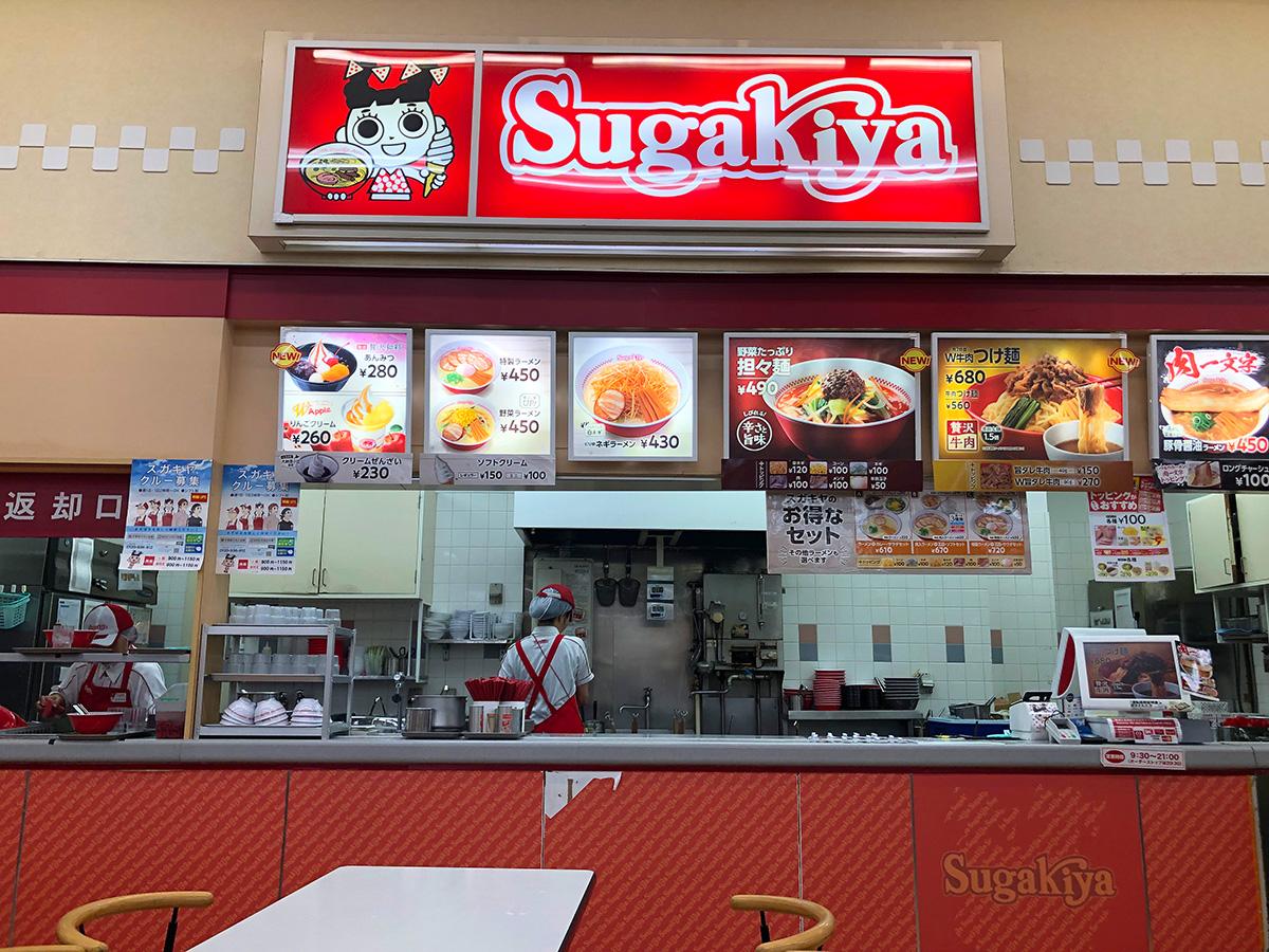 「スガキヤ西枇杷島フランテ店」のピリ辛ネギラーメンにゲソカラをプラス! @清須市下小田井
