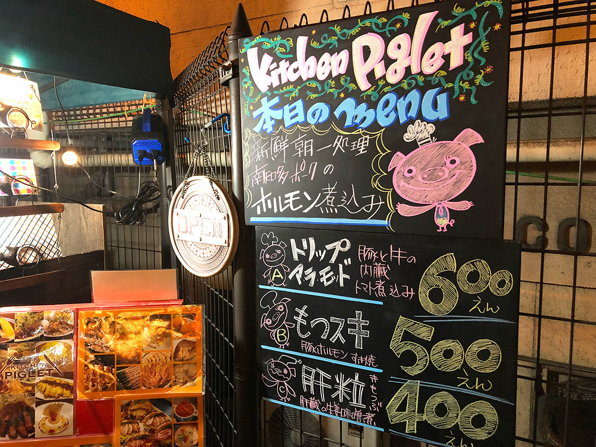 「Kitchen Piglet」のトリップ・アラモッド @納屋橋夜イチ ビール祭り2019