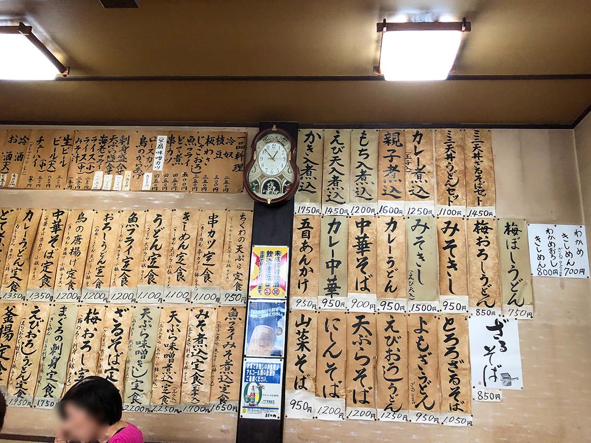 「天満屋」のチキンカツとささめんのランチ @名古屋市中区東別院
