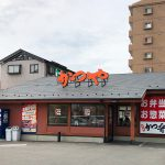 「かつや 名古屋本陣通店」の牛丼カツ丼 @名古屋市中村区中村高校前