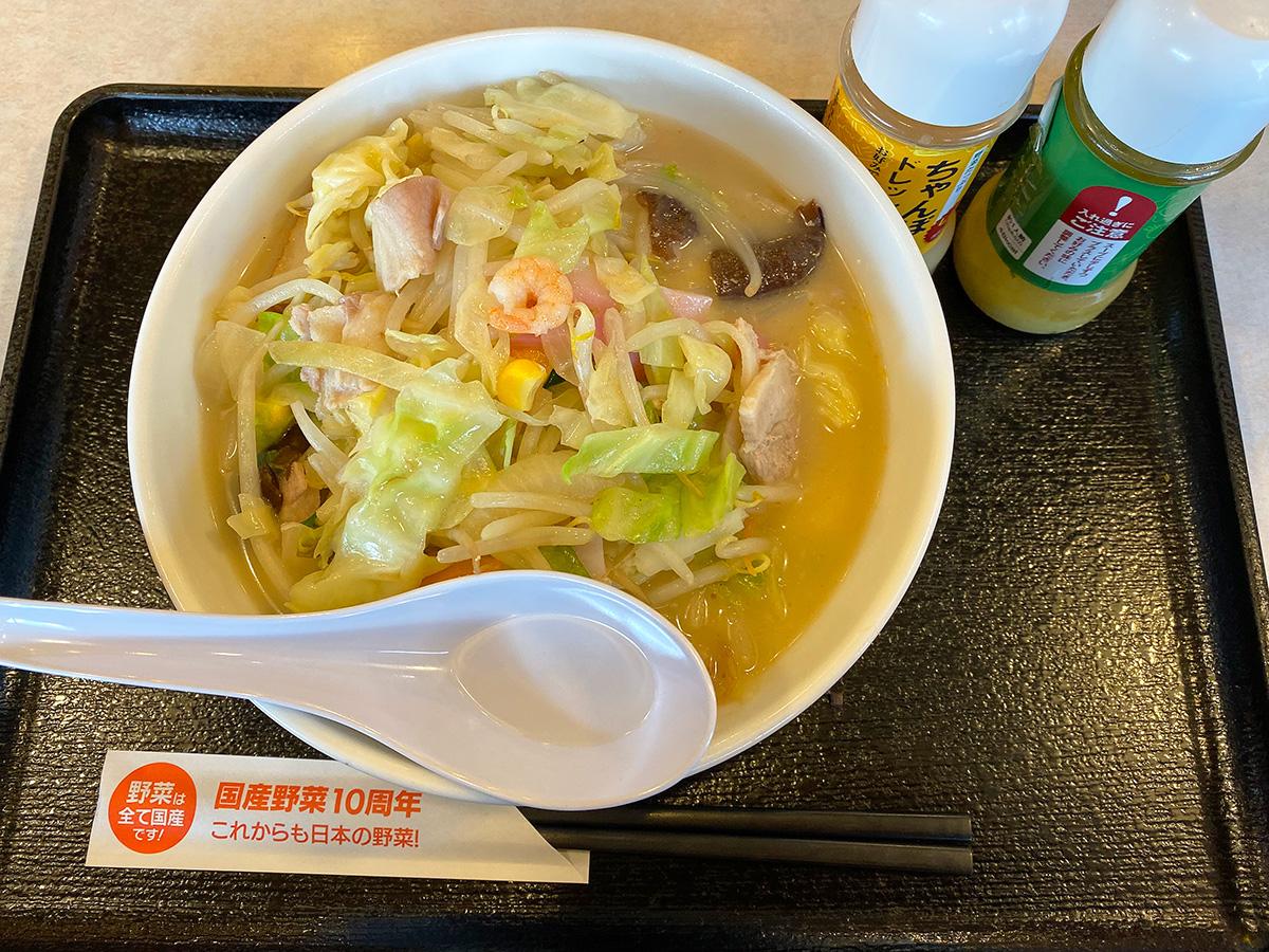 「リンガーハット名古屋上小田井店」の野菜たっぷり食べるスープ @名古屋市西区庄内緑地公園