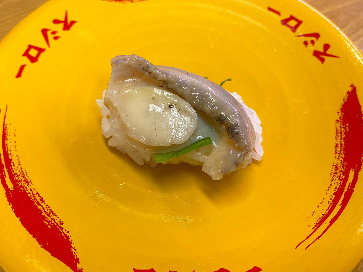 「スシロー清須古城店」の鮑とか珍しくデザートとか @清須市西枇杷島