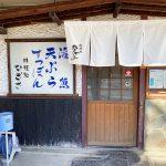 「料理処 なぎさ」の日替わりランチ @清須市西批杷島