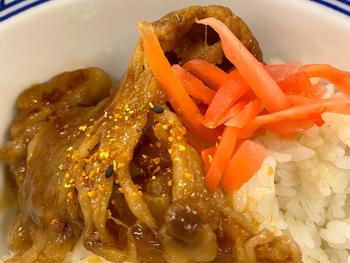 「吉野家」で牛皿牛カルビ生姜定食を食べたらお得すぎてびっくりした!