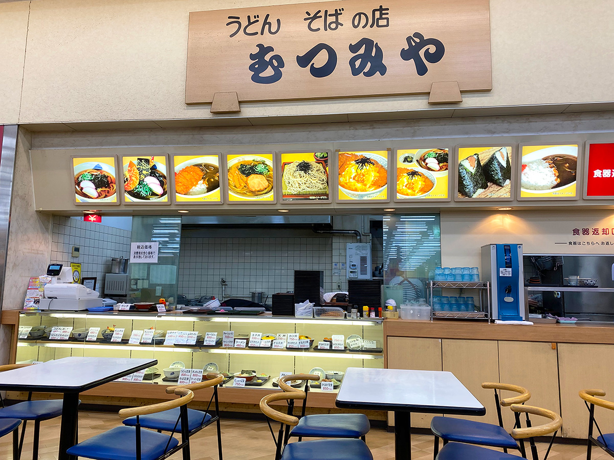 「むつみや」のカツ丼セット @清須市下小田井