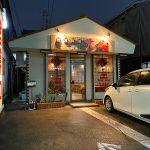 「台湾料理 大安」の唐揚げ定食と焼き餃子 @清須市下小田井