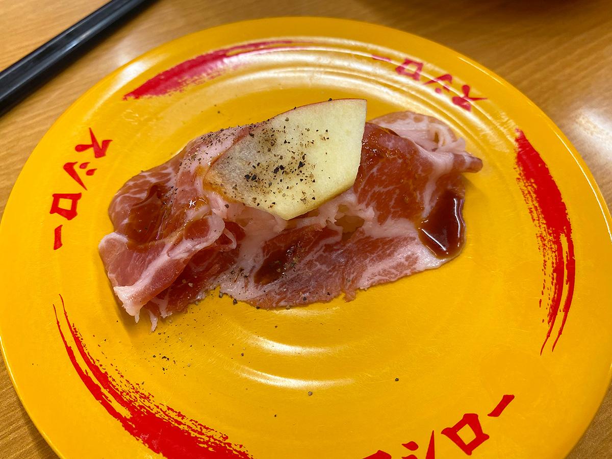 「スシロー清須古城店」の藁焼きサーモンとか魚介豚骨つけめんとか @清須市西枇杷島