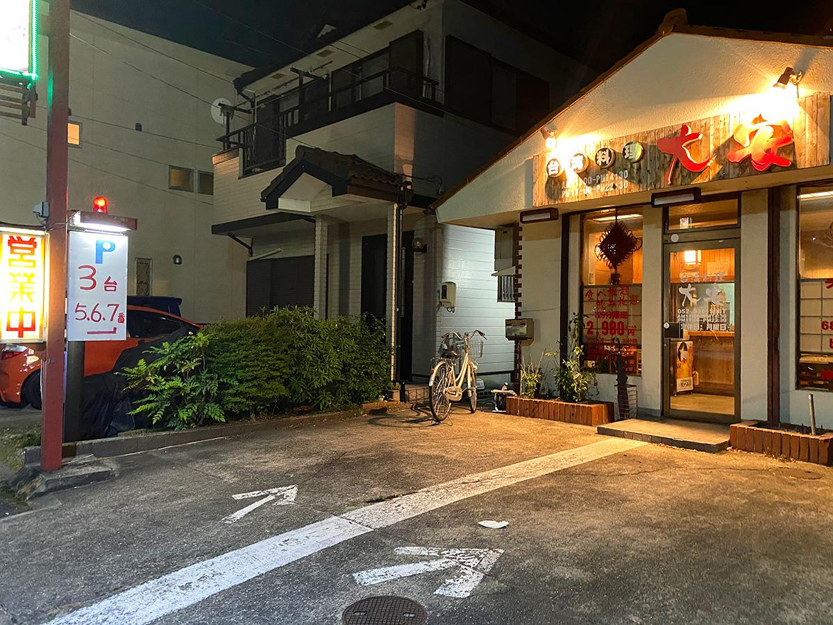 「台湾料理 大安」の酢豚とゲソ唐揚げ定食 @清須市下小田井