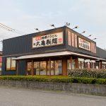 「 丸亀製麺 北名古屋店」の冷やかけとジャンボカニカマ天 @北名古屋市西春