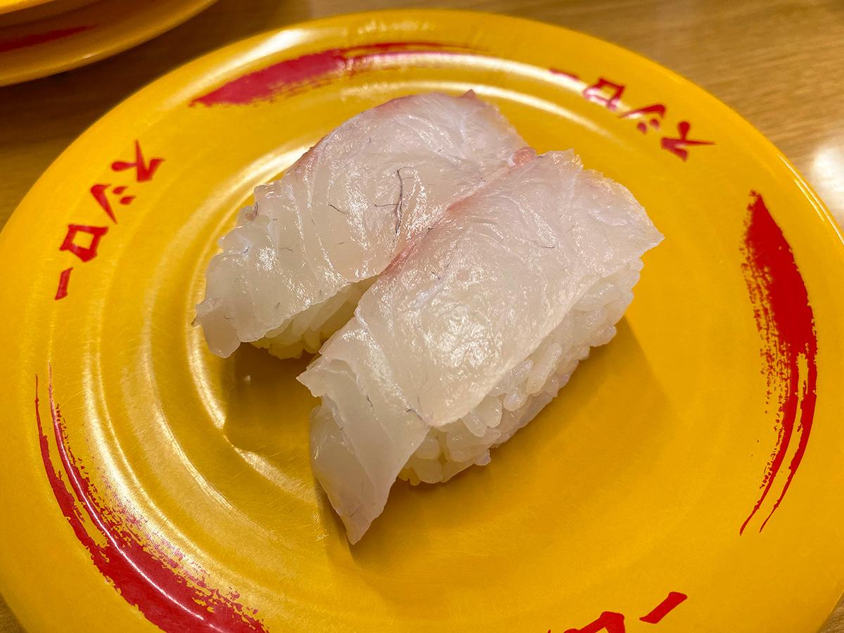 「スシロー清須古城店」の大切りマグロとか大切りはまちとか @清須市西枇杷島