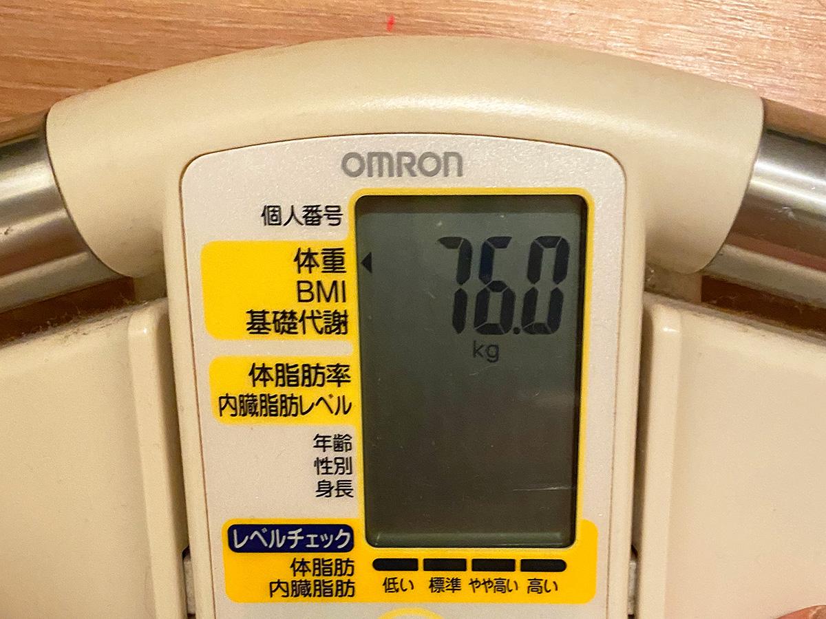 9月10日の体重【76.0kg】アラフォーおじさんの1ヶ月集中ダイエット
