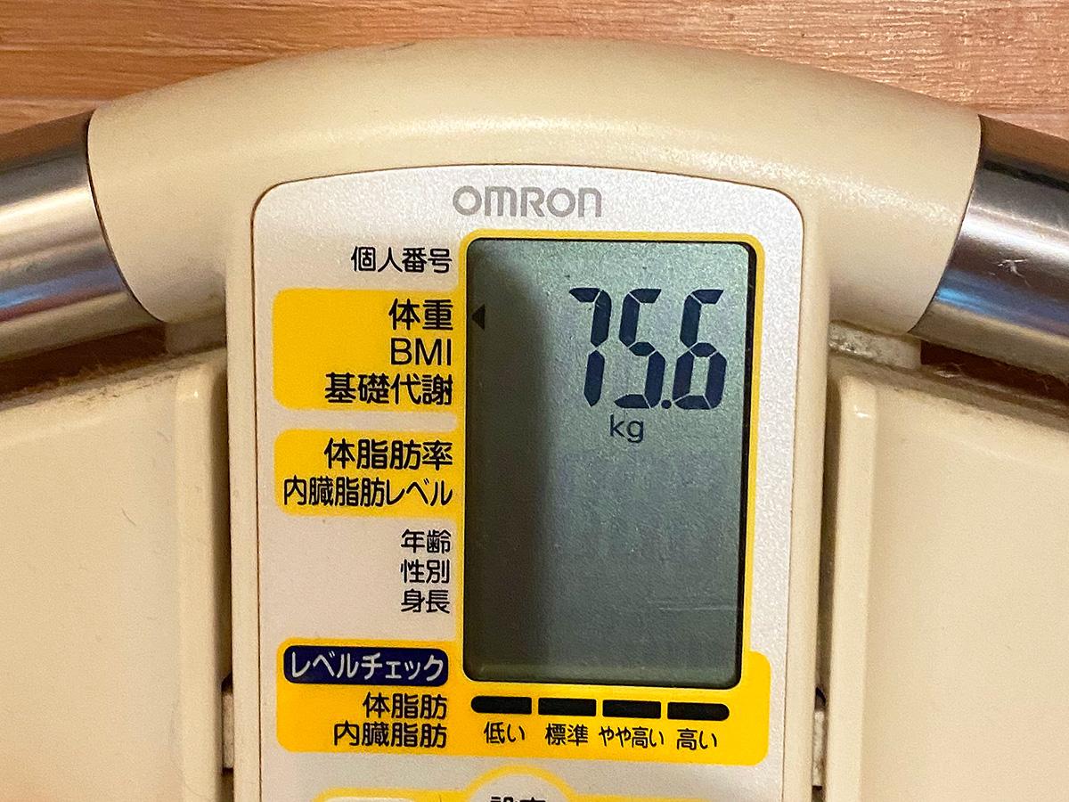 9月11日の体重【75.6kg】アラフォーおじさんの1ヶ月集中ダイエット
