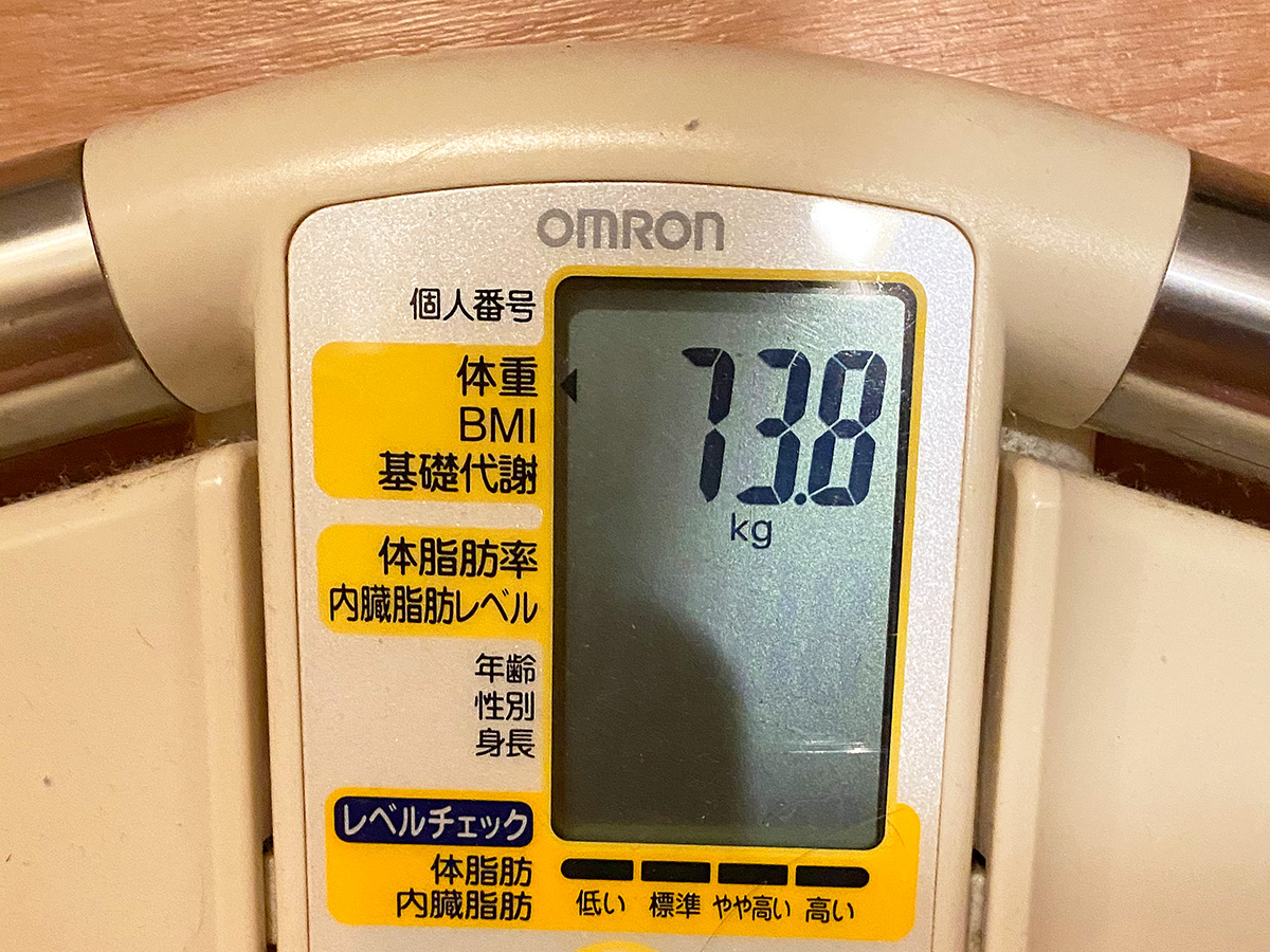 9月20日の体重【73.8kg】アラフォーおじさんの1ヶ月集中ダイエット