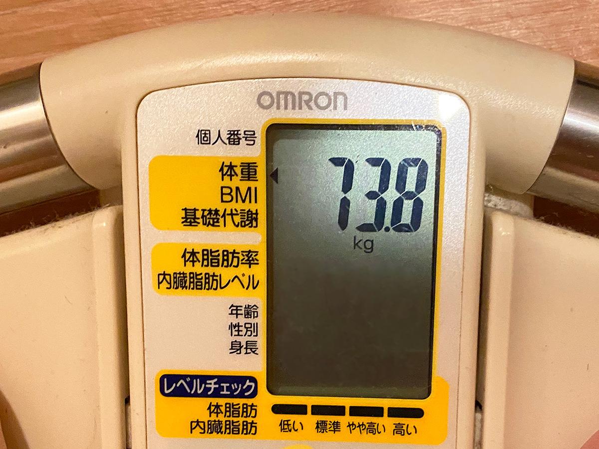 9月21日の体重【73.8kg】アラフォーおじさんの1ヶ月集中ダイエット