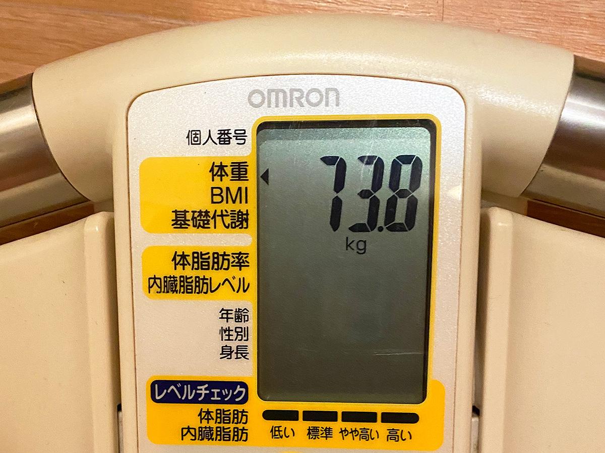 9月22日の体重【73.8kg】アラフォーおじさんの1ヶ月集中ダイエット