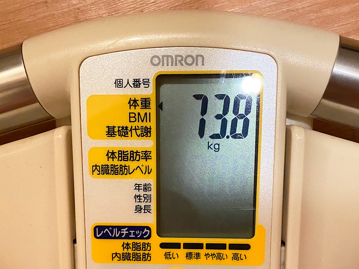 9月23日の体重【73.8kg】アラフォーおじさんの1ヶ月集中ダイエット