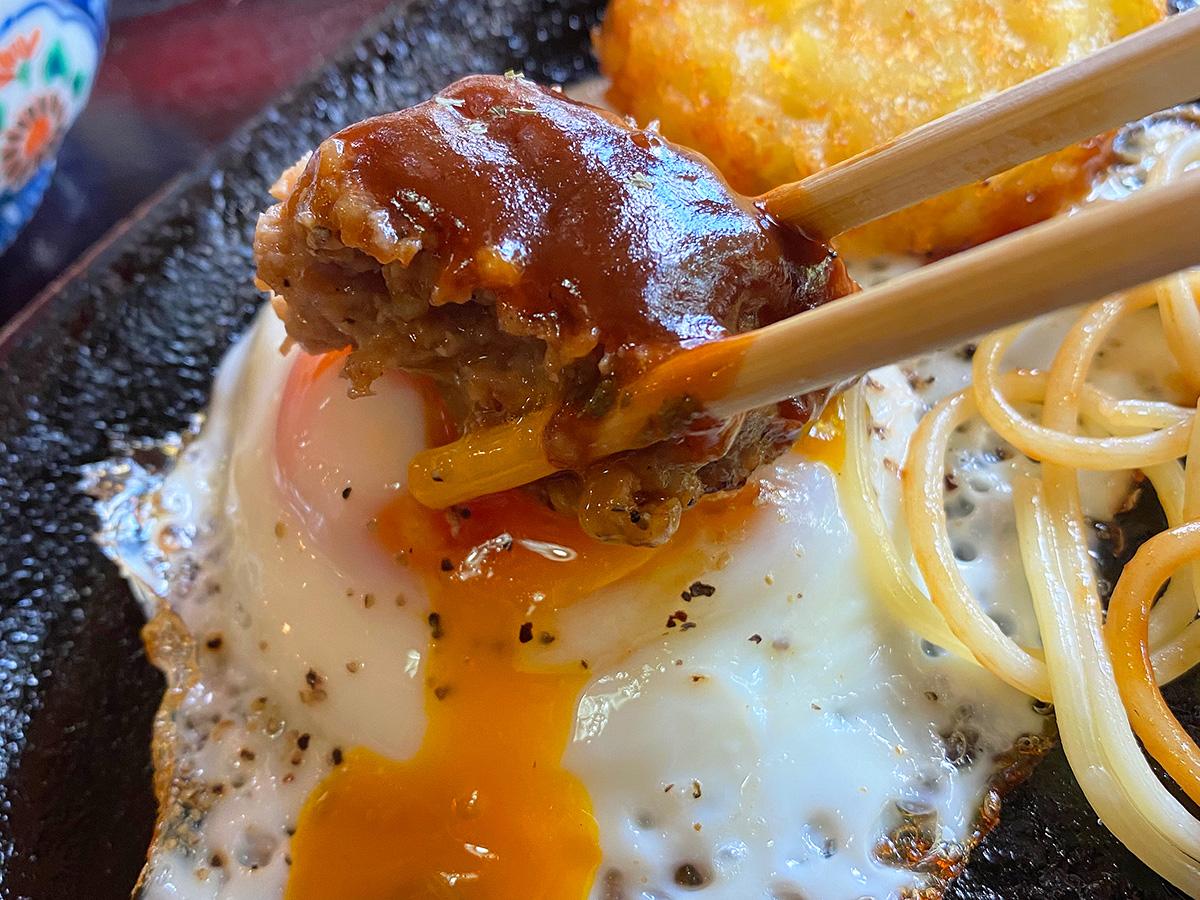 「Café Route66」のハンバーグ定食 @名古屋市西区大野木
