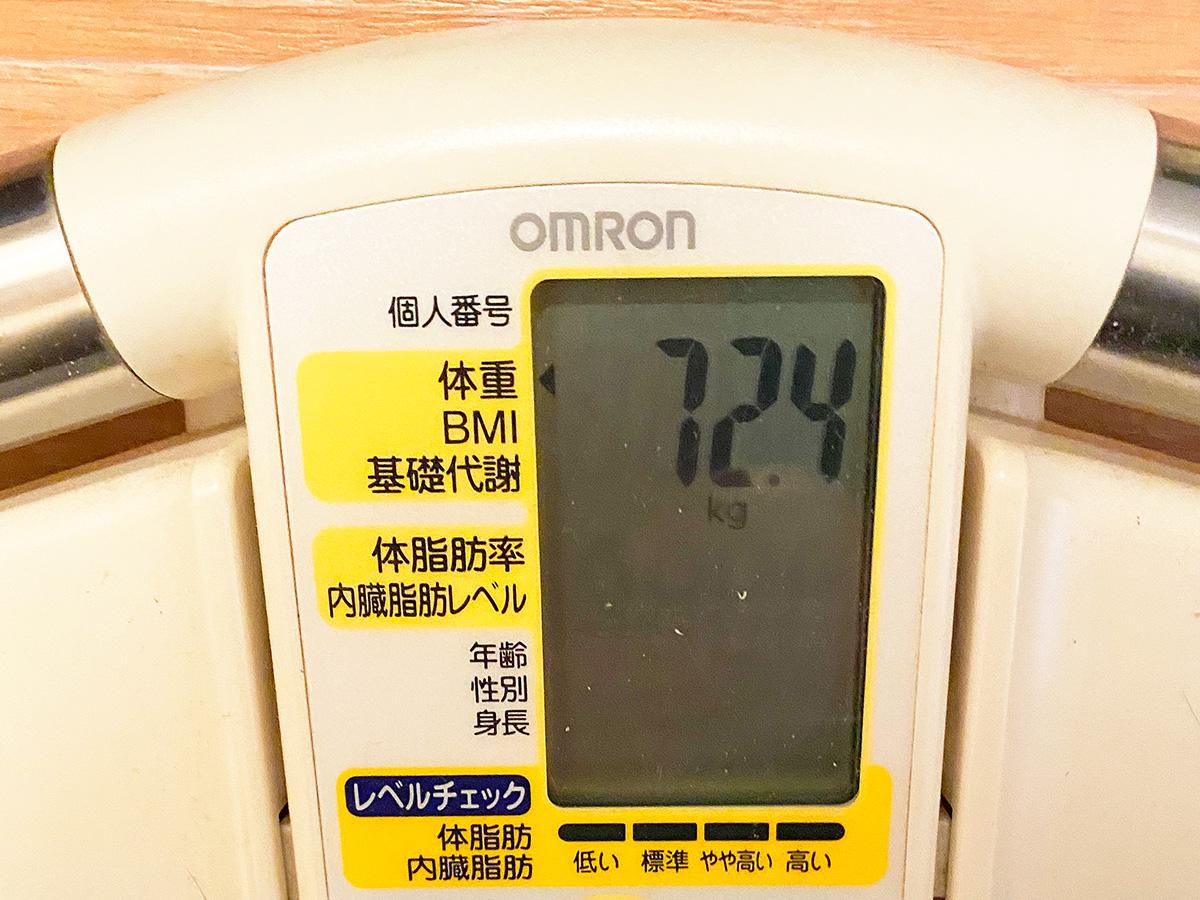 アラフォーおじさんの糖質制限ダイエット 【72.4kg】