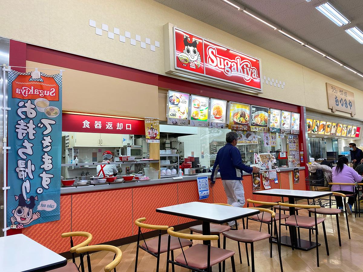 「スガキヤ西枇杷島フランテ店」の野菜たっぷり担々麺 @清須市下小田井