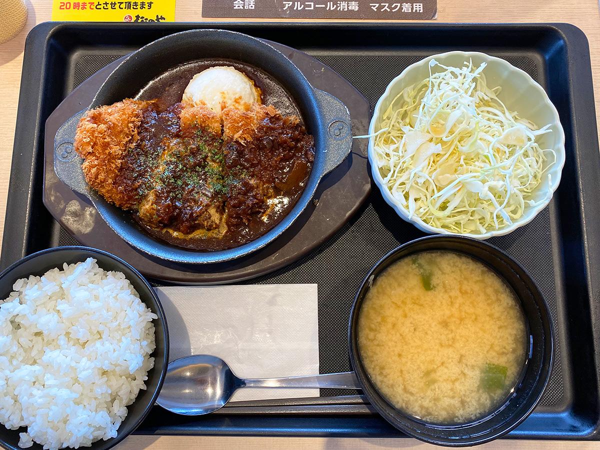 「松のや 清須店」のドミグラスソースロースかつ丼 @清須市西批杷島