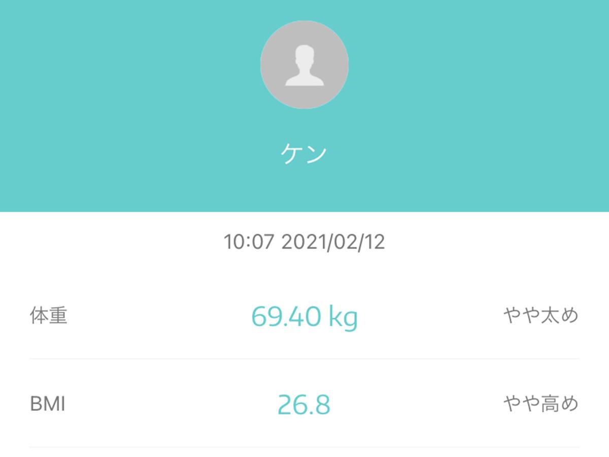 アラフォーおじさんの糖質制限ダイエット 【69.4kg】