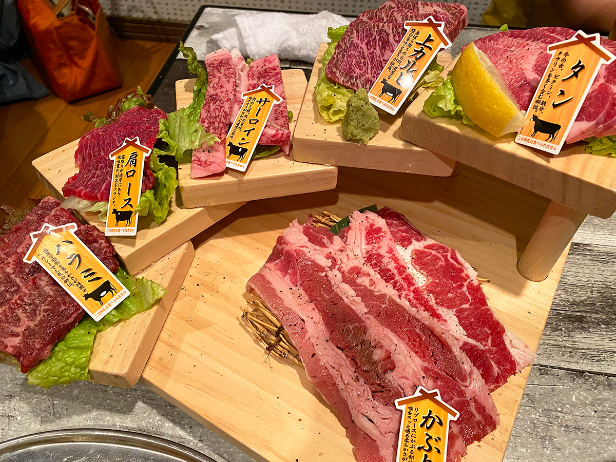 「焼肉ホルモン じょうじ」の焼肉いろいろ @名古屋市西区栄生
