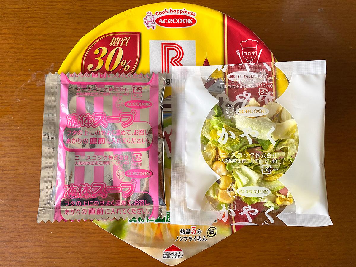 「エースコック リンガーハットの長崎ちゃんぽん」を食べてみたら驚きの発見が!